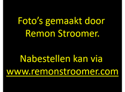 Remon Stroomer.png