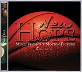 New Hope Soundtrack