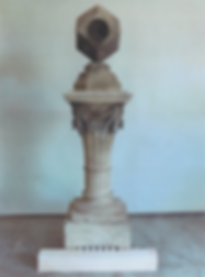 208. Cammo Sundial NTS photo.png