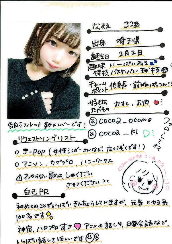 200705_2128_012.jpg