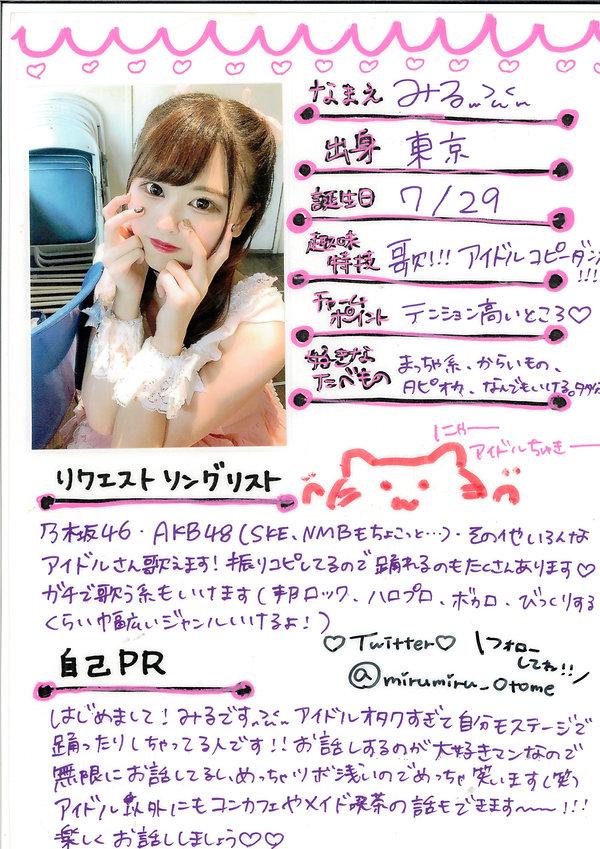 200705_2128_011.jpg