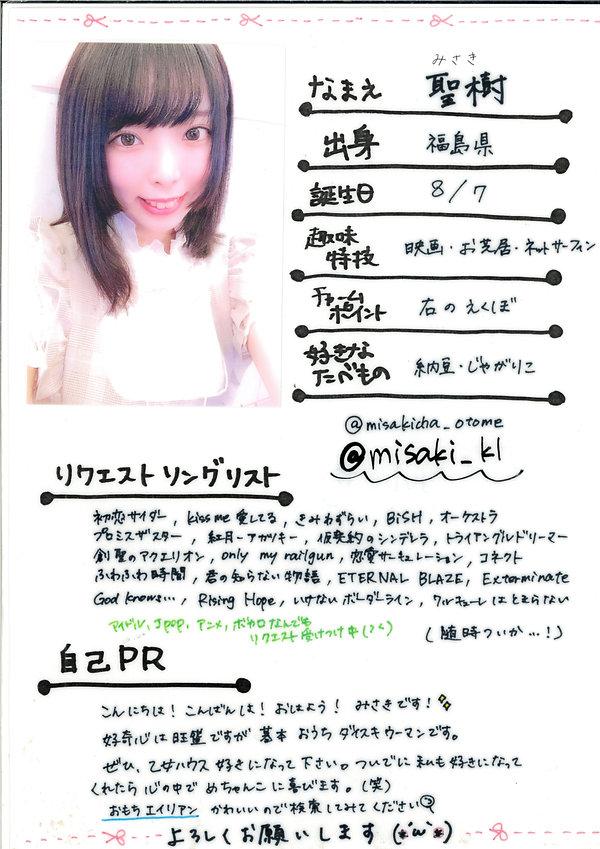 200705_2128_001.jpg