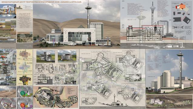 Studie werk. KRSU, Architecture and Building Construction. Kyrgyztan, Bishkek.