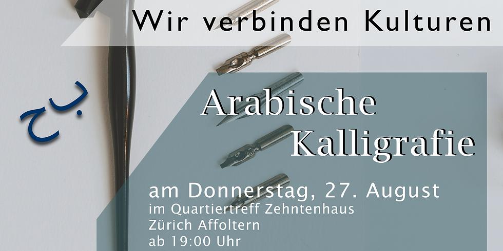 Cultural Lab: Arabische Kalligrafie