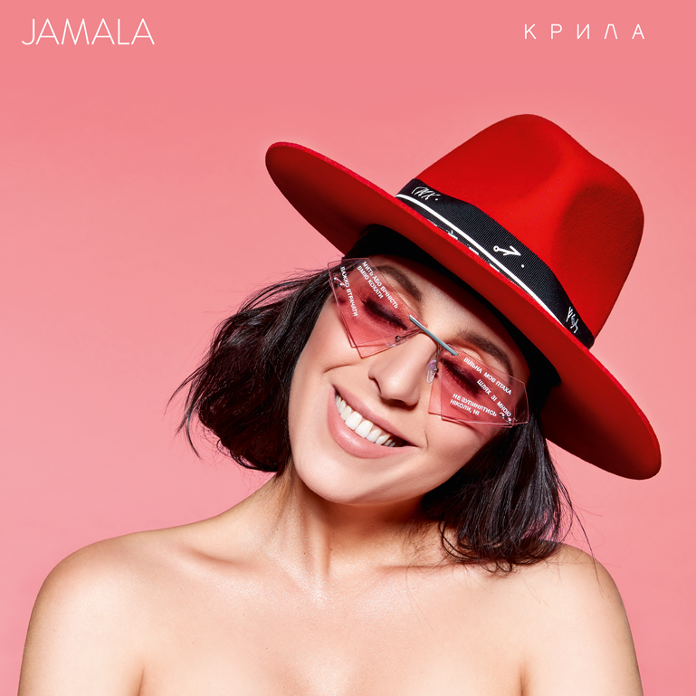 The cover of Jamala's new album, 'Wings'