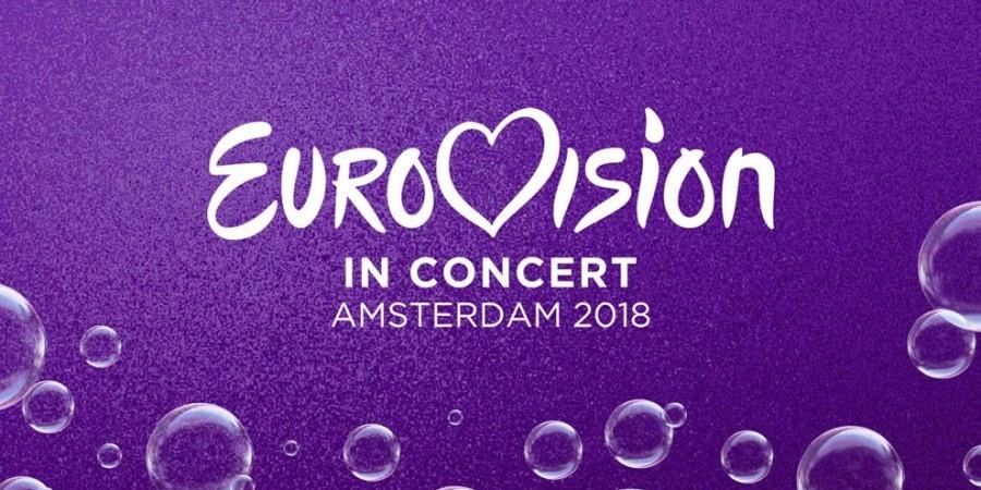Eurovision in Concert 2018 logo
