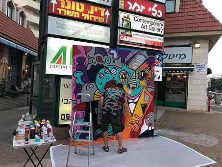 show graffitti 1.jpg