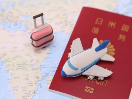 今年の抱負に迷ったらパスポートを作れ!