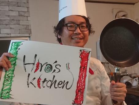 12/3 Hiro's Kitchen開店
