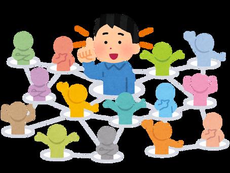 秋田で人脈を作る方法