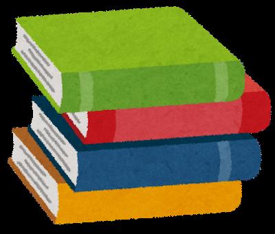 書籍紹介:育児は仕事の役に立つ