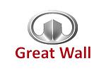 kisspng-great-wall-motors-logo-car-great