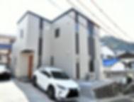 #長崎市相続不動産買取#ハウスエージェント株式会社#長崎市葉山#駐車場3台付4L