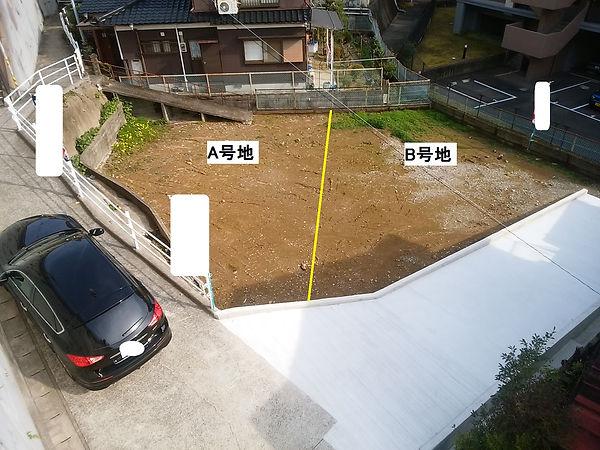 分筆図2 長崎市 不動産 新築 売地 ハウスエージェント.jpg