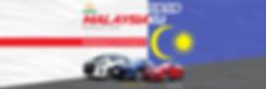 MALAYSIAKU-CELEBRATION-WEB-BANNER_01.png