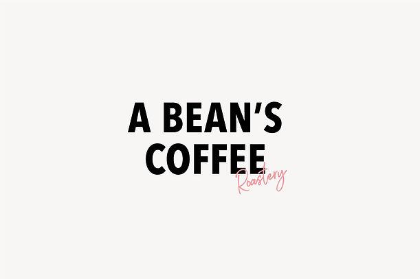 coffee_logo_3.jpg