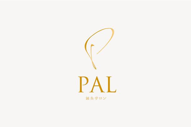 pal_2.jpg
