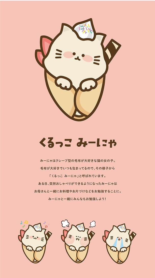 character_3.jpg