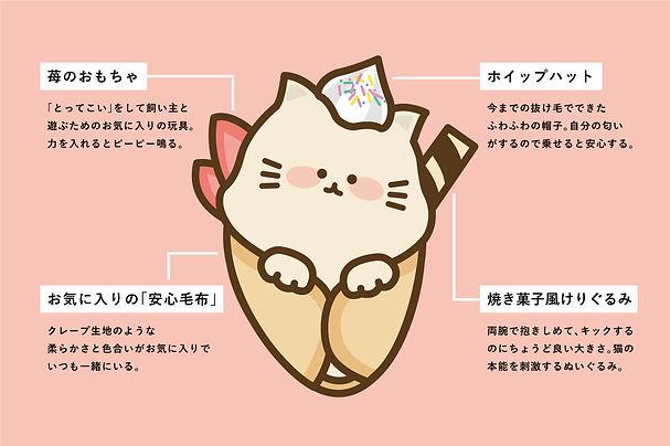 character_2.jpg