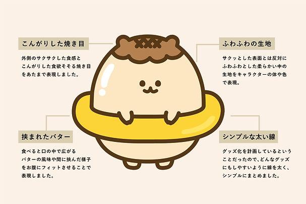 paobou_2.jpg