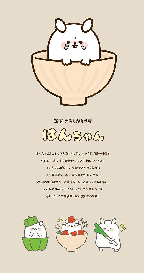 han_2.jpg