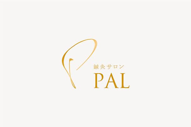 pal_3.jpg