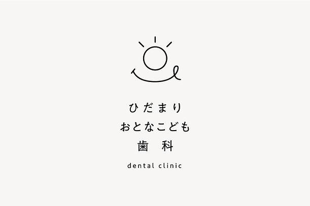 clinic_logo.jpg