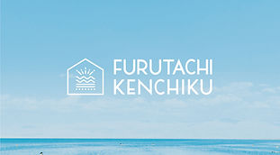 furutachi kenchiku logo design
