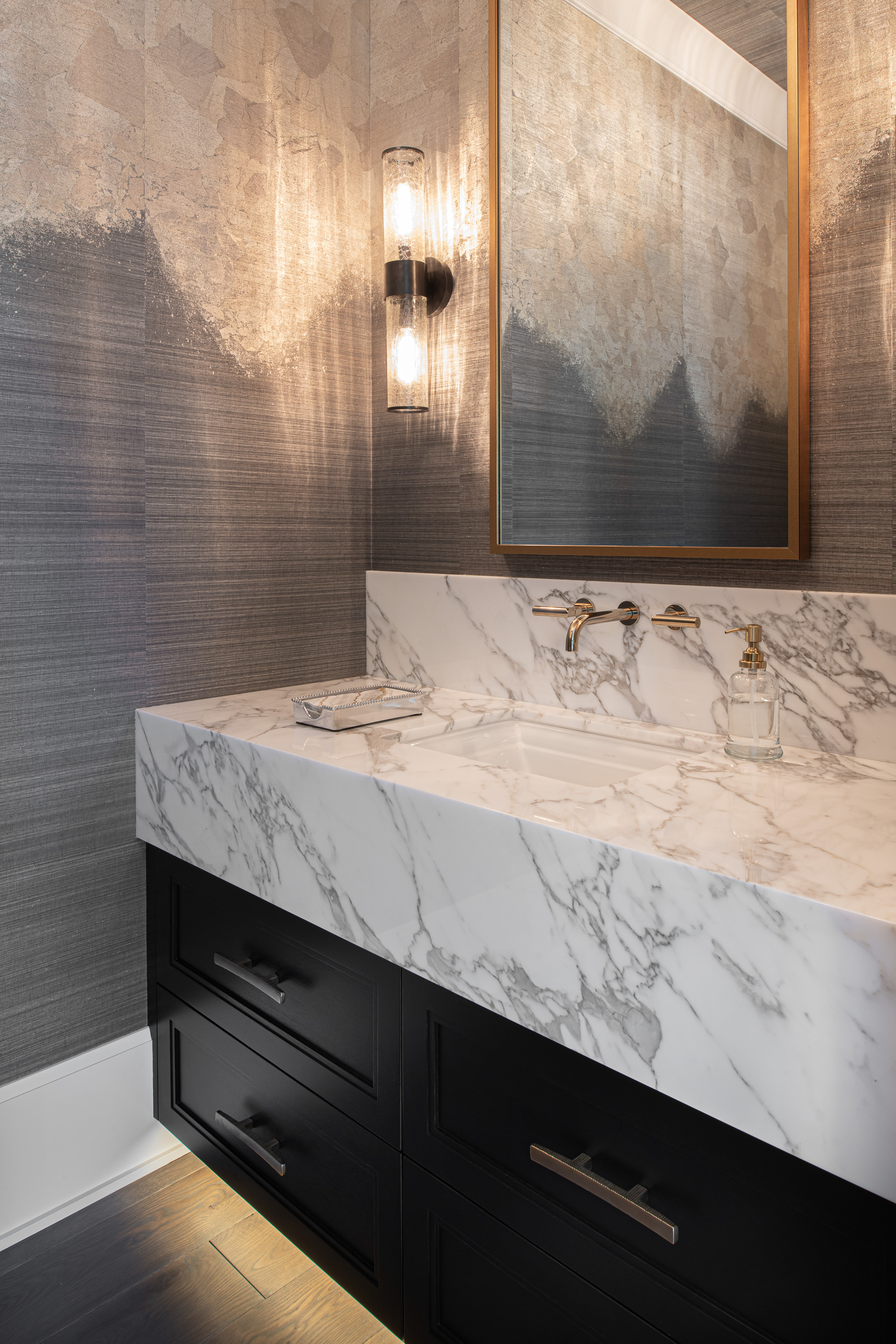 Modern Rustic - Guest Bathroom
