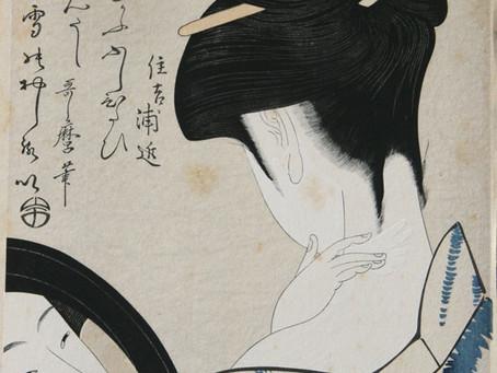 Красота человека ( цикл занятий по культуре древней Японии)