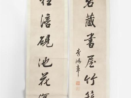 Священные свитки на бумаге ( цикл занятий по культуре древней Японии)