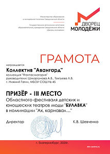 15_page-0001.jpg