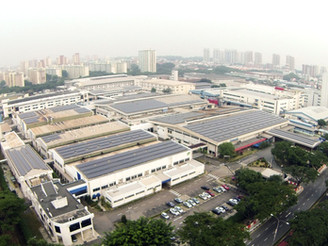 Panasonic To End Its Refrigeration Compressors Business in Singapore
