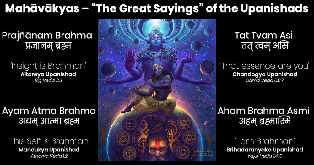 Trimurti - Brahma, Vishnu and Shiva.