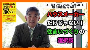 サムネ3.jpg