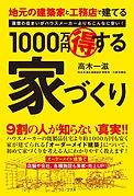 表紙_edited.jpg