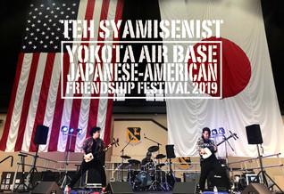 FRIENDSHIP FESTIVAL 2019