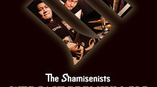 The Shamisenists Webcast Premium Gig  [10名限定&配信・ワールドデビューオーディション優勝記念ライブ&インタビュー]