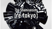 The Shamisenists 3rd Album【re:tokyo】全国発売!
