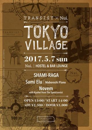 "TRANSIST RECORD PRESENTS Vol.3 ""TOKYO VILLAGE"""