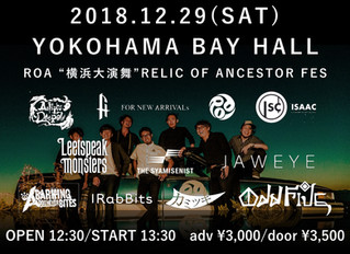 """ROA 横浜大演舞 Relic Of Ancestor FES""  THE SYAMISENIST出演"