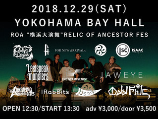 """ROA 横浜大演舞 Relic Of Ancestor FES""  THE SYAMISENIST出演"