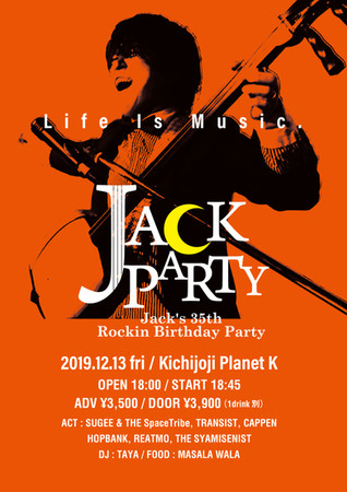 JACK PARTY 2019 - Jack's 35th Rockin Birthday Party