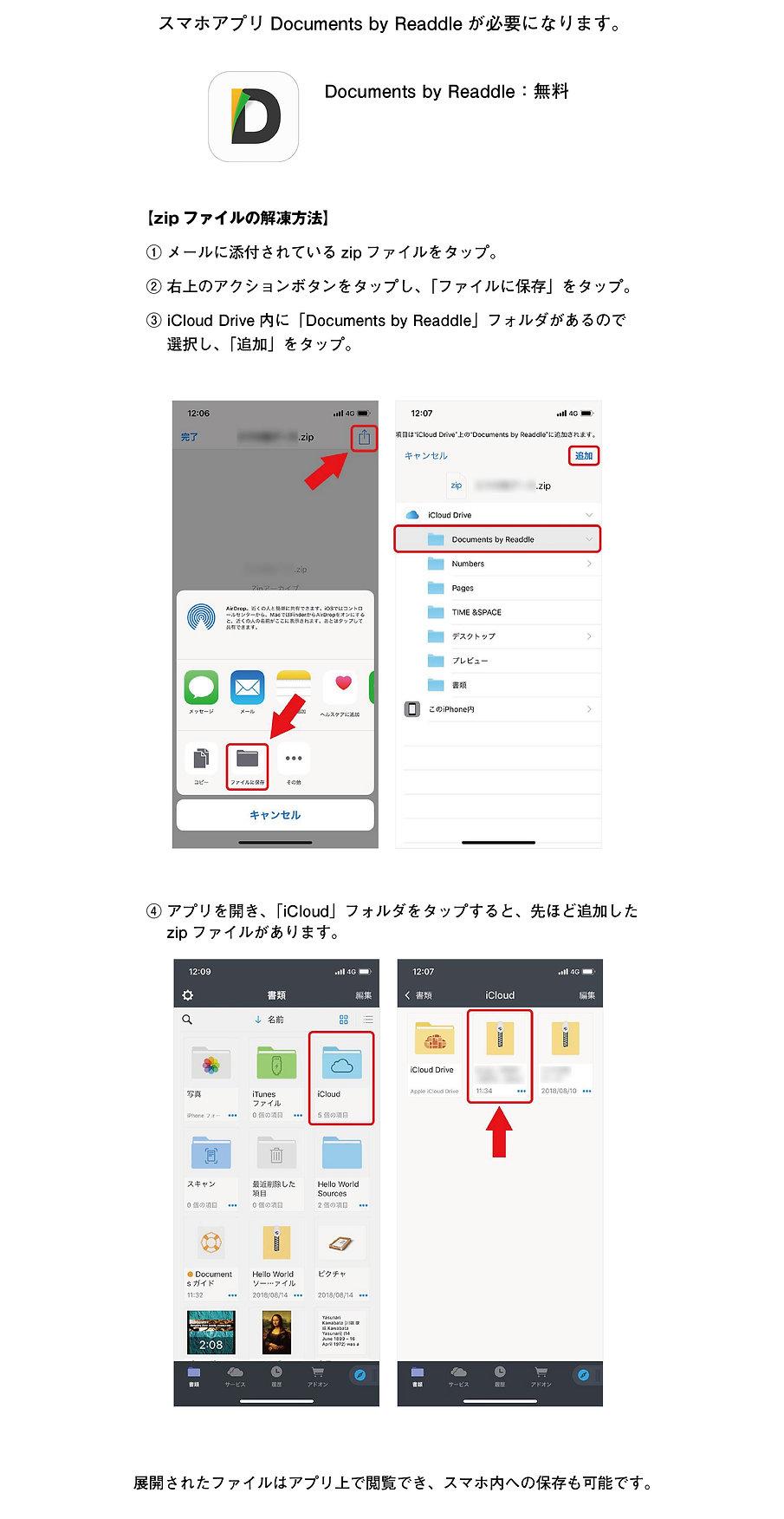 iphone-02.jpg