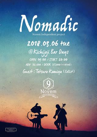 """Novem単独公演 """"Nomadic"""" 決定!"""