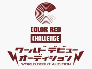 The Shamisenists 【COLOR RED CHALLENGE ワールド デビュー オーディション・ファイナル進出】