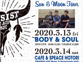 "TRANSIST TRIO ""SUN & MOON TOUR"""