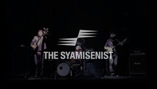 THE SYAMISENIST  オフィシャルHPリニューアル