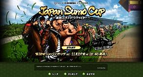 JRA × 日本相撲ダービー× CAPCOM スペシャルサイト.png
