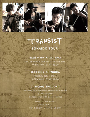 "TRANSIST ""TOKAIDO TOUR""!"